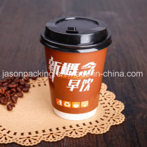 Disposable Hot Drink Paper Cup Coffee pictures & photos