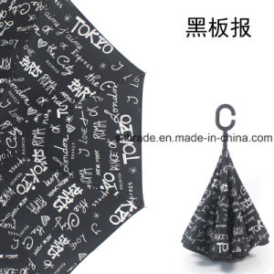 Customized High Quality Portable Handsfree Straight Reverse Inverted Umbrella pictures & photos