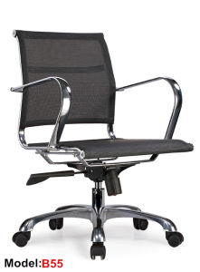 Office Metal Hotel Leather Swivel Manager Chair (B54) pictures & photos