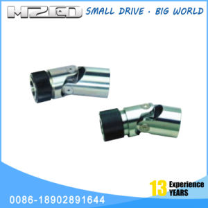 Hzcd 01gr Packing Machine Used Universal Joint pictures & photos
