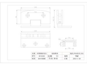 Stainless Steel Shower Door Hinge for Glass Door (SH-0240) pictures & photos