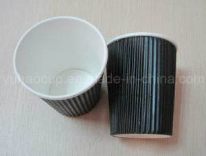Ripple/Corrugated Custom Printed Coffee Paper Cup pictures & photos