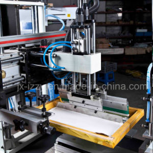 High Efficency Automatic Carousel Screen Printing Machine for Plastic Products pictures & photos