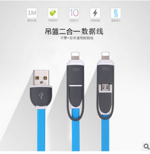 Portable 2 in 1 Retractable USB Cable Reel Universal Mobile Phone Charger Cable Fit for iPhone and Android pictures & photos