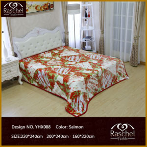 Polyester Blanket Textile Products