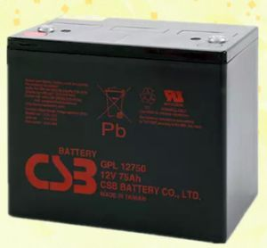 12V 75A Csb Storage Battery (GPL12750) pictures & photos