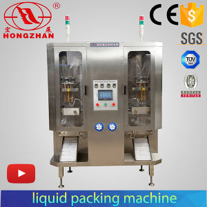 HP2-1000L Double Lane Automatic Liquid Bag Double Packing Machine with Big Capacity pictures & photos
