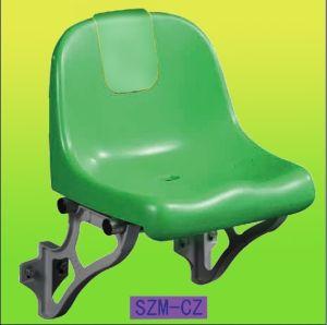 Injection Chair (SZM-GZY-CZ)