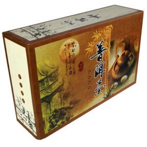 Gift Box (XH-10)