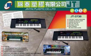 Musical Instrument (3738)
