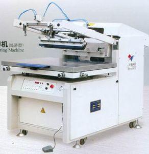 Microcomputer Screen Press (JB-PY4060/6080)