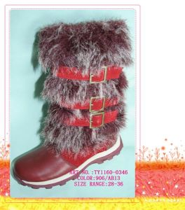 Children Leather Boot (TY1160-0346)