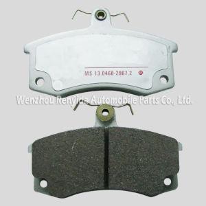Brake Pad (1)