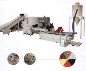 Pellet Machinery (QXB)