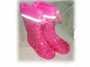 Children′s Rain Boot