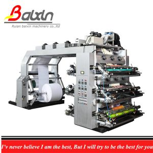 Woven Bags Printing Machine by Industry Zone pictures & photos