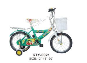 Children Bike-40