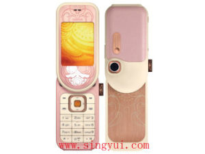 Mobile Phone 7373