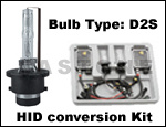 HID Lamp (D2S)