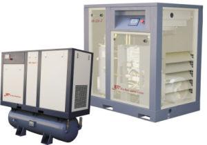 Stationary Screw Air Compressor