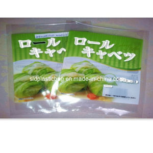 Retort Pouch/Vacuum Bag, Pet Food Bag (L029) pictures & photos
