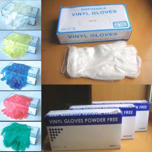 A205 PVC Gloves (Vinyl Gloves)
