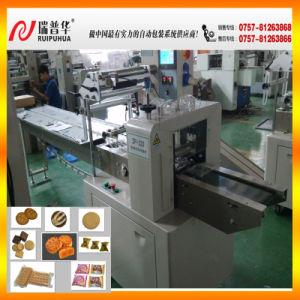 Cereals Bar Flow Wrapper Machine (ZP320) pictures & photos