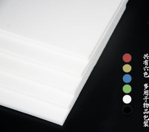White Color PS Foam Board for Printing pictures & photos