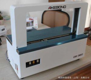 for Akebono Ob-301 Machine Paper Hot-Melt Bundle Tape pictures & photos