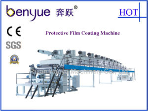 Protective Film Coating Machine