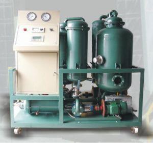 Ty-30 (1800L/h) Effective Vacuum Oil Purifier, Turbine Oil Purifier pictures & photos