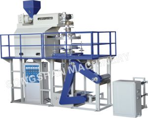 PP Film Blowing Machine (SSPP-50) pictures & photos