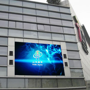 P6s Skymax Big Square Shopping Mall LED Display