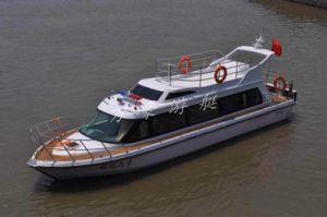 Fiberglass Pleasure Yacht Boat