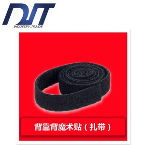 Strong Hook and Loop Nylon Magic Tape for Cable Tie pictures & photos