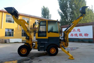 1.6 Ton Mini Wheel Loader with Backhoe with EPA Engine pictures & photos