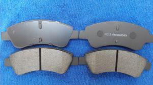 OEM Good Quality Brake Pads (D1213-8933)