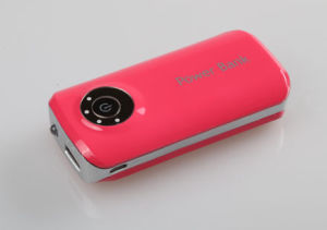 Power Bank with LED Torch Your Mobile Back-up Battery (CP01040) pictures & photos