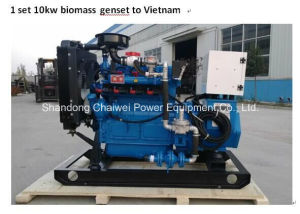 10kw-600kw Cogeneration Equipment Biomass Gasification Power Plant pictures & photos