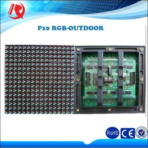 2016 Popular P10 RGB Full Color Outdoor LED Display Module pictures & photos