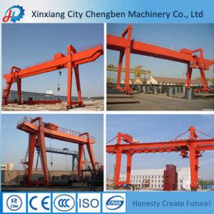 Mobile Double Girder Gantry Crane 10 Ton 50 Ton pictures & photos