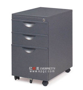 Dg-22-Office File Metal Cabinet/Mini Office File Cabinet/File Cabinets Office Depot pictures & photos