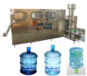 Mineral Water Filling Machine for 5 Gallon pictures & photos