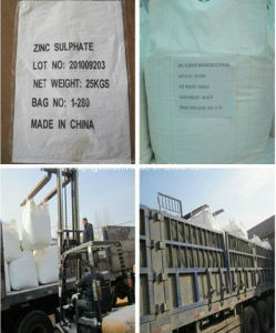 Zinc Sulphate Monohydrate/Heptahydrate/Anhydrous Zinc 35% 21% pictures & photos