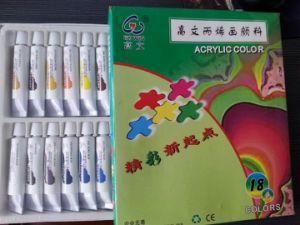 Acrylic Color Paint Set, Color Paint Set pictures & photos