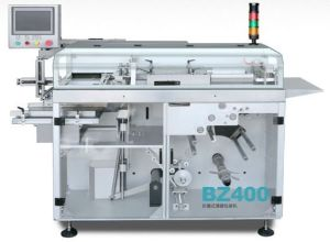 High Speed Automatic Bundling Machine Bz400