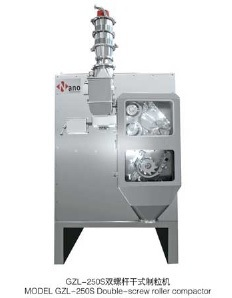 Gzl-20/100 Roller Compactor Dry Granulator