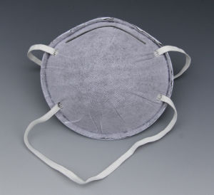 Dust Mask/Disposable Mask/N95 Face Mask/FFP1, FFP2 Face Mask pictures & photos