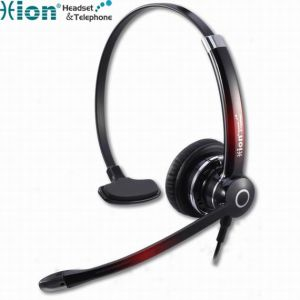 Nh70 High-End Call Center Headset for Professionals