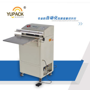 2015 Newest Vs600 External Industrial Vacuum Machine & Industrial Vacuum Machine & Rice Vacuum Packaging Machine pictures & photos